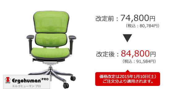 ehp_lam_new_price