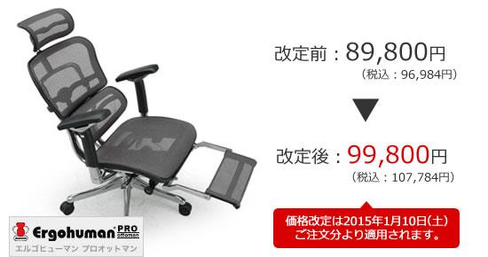 ehp_lpl_new_price